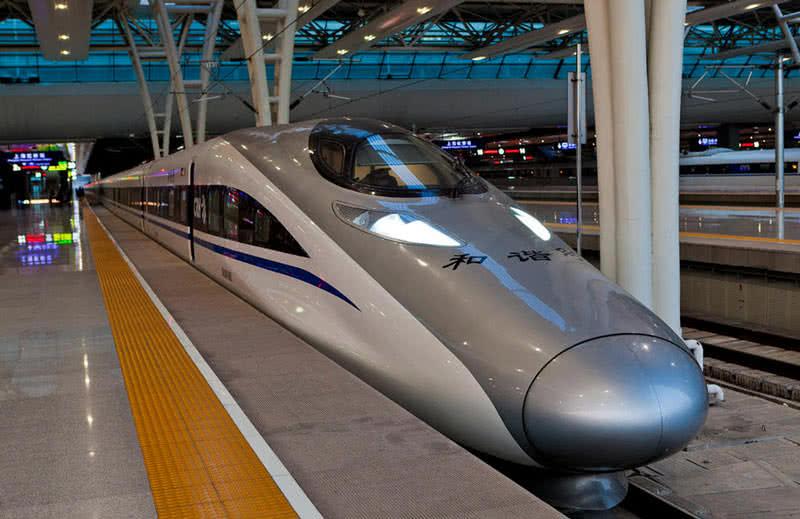 CRH 380 A Train